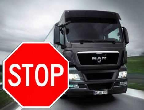 Αποτέλεσμα εικόνας για απαγόρευση φορτηγών