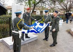Δεκαετές μνημόσυνο Συνταγματάρχη (ΑΣ) Καρδόπουλου