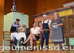 Πολύ καλή η παράσταση της«Πελλαία Μούσα» στη Γουμένισσα