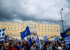 Πολύκαστρο:Δωρεάν λεωφορείογια το Συλλαλητήριο της Αθήνας