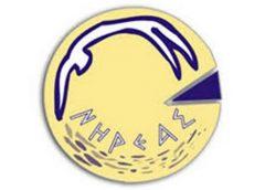 Διαδικτυακή ομάδα στο Δήμο Παιονίας