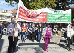 Εκδήλωση διαμαρτυρίας για Νοσοκομείο Γουμένισσας (βίντεο)